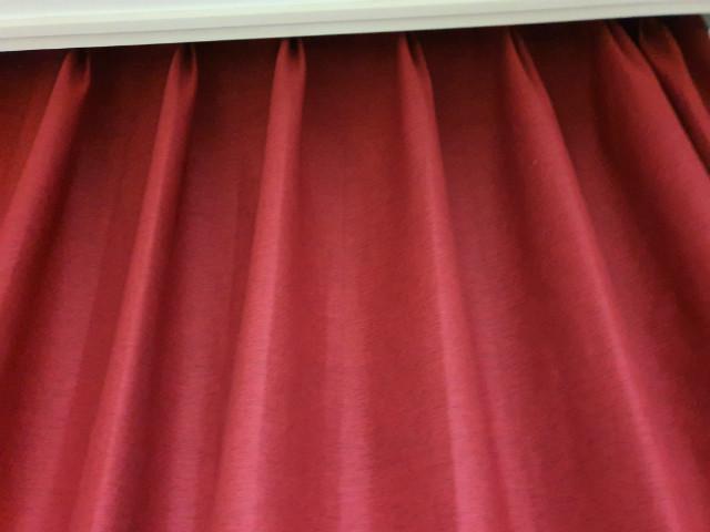 curten (1).jpg